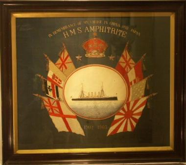 In Remembrance of my Cruise in China and Japan HMS AMPHITRITE 1902-1905. 20th Century Silk-work picture.