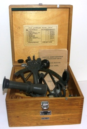 1966 sextant from the former Soviet Union. No 6404/CHO-M. Last examined and corrected in 1969. Magnifier to assist scale readings, one telescope and seven sun-filters. Incl original wooden case.