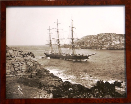 The full-rigged ship HORSA stranded 1893 at St. martins, Scilly